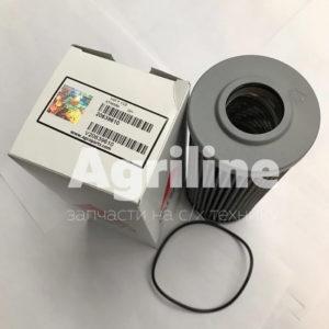 Фильтр гидравлический на трактор Валтра V20639610