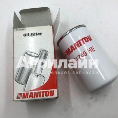 Фильтр масляный трансмиссии 561749 на погрузчик Manitou