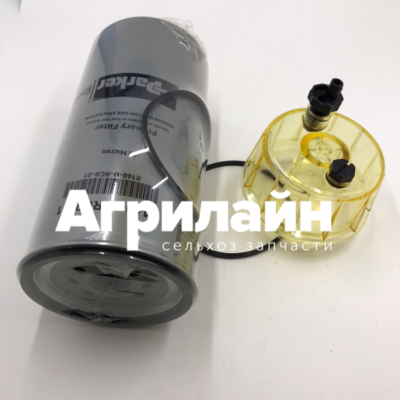0.900.0793.5 топливный сепаратор в сборе со стаканом Дойц Фар