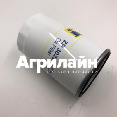 Фильтр гидравлики Дойц Фар 2.4419.350.0/10