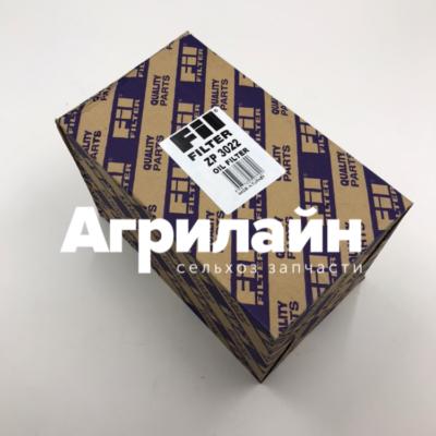 Фильтр гидравлический Дойц Фар 2.4419.350.0/10