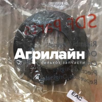 Шайба шкворня Дойц Фар 0.900.0080.7