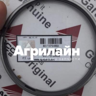 Набор поршневых колец Валтра V837079460