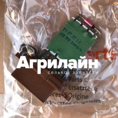 Резистор вентилятора отопителя Дойц Фар 0.900.0782.4