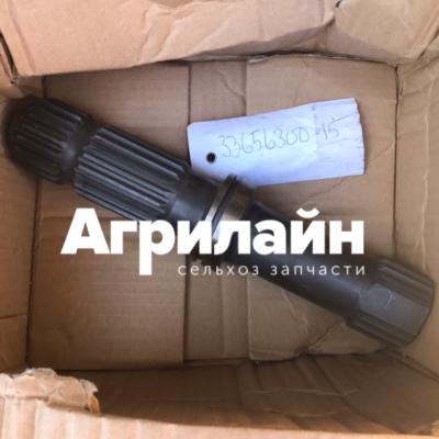 Хвостовик ВОМ на 20 шлицов для Валтры V33656300