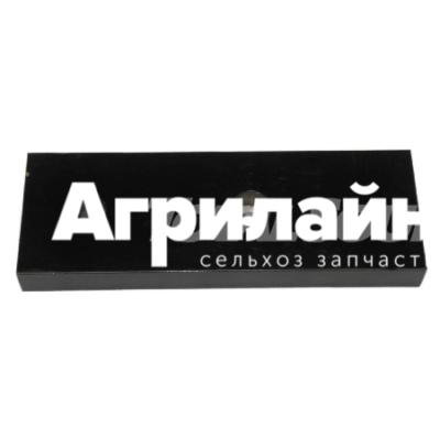 Проставочная пластина накладки стрелы Маниту 269380
