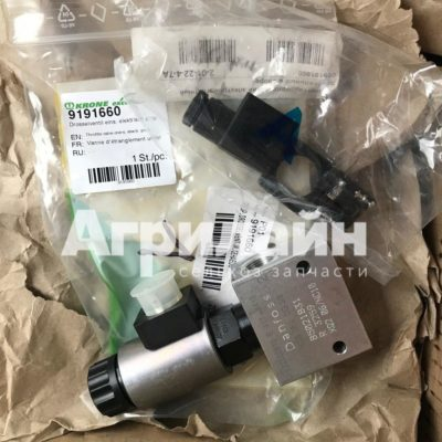 Дроссельный клапан 9191660 на косилку Krone/Кроне